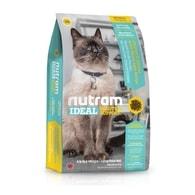 I19 Nutram Ideal Sensitive Cat - pro citlivé dospělé kočky s problematickou kůží, srstí a zažíváním 6,8 Kg